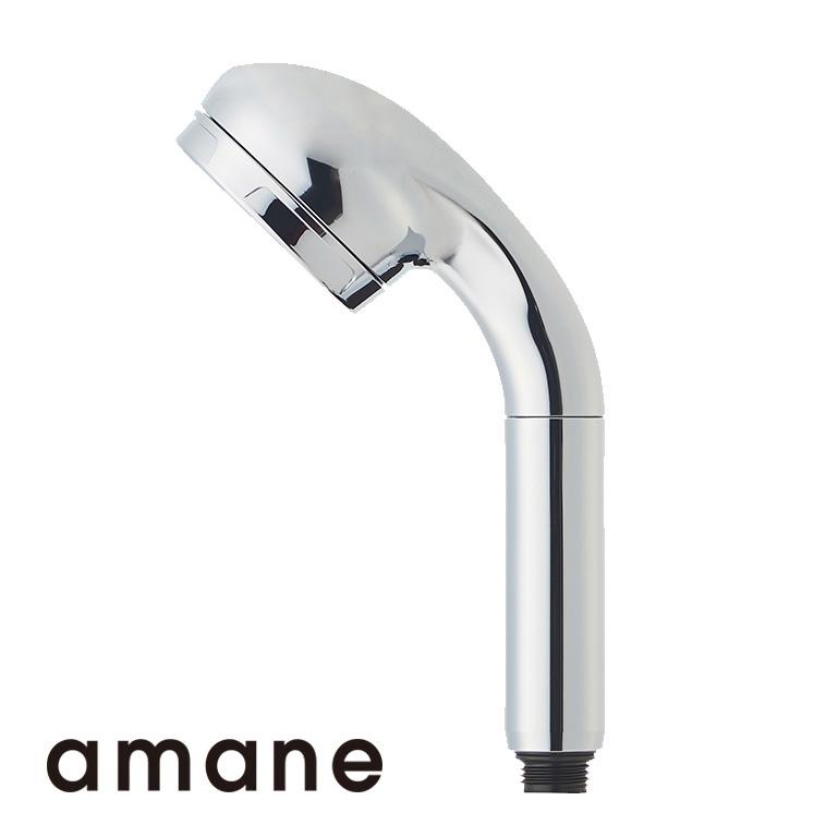 amane/天音/あまね シャワーヘッド 02-S クロムメッキ